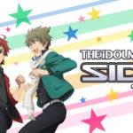 【アイドルマスターSideM】登録3分!Hulu無料動画で全話見放題!「アイドルマスターSideM」動画を全話無料で見る!