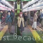 【Just Because!】登録3分!Hulu無料動画で全話見放題!「Just Because!」動画を全話無料で見る!