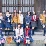 【NOGIBINGO!】登録3分!Hulu無料動画で見放題!「NOGIBINGO!」動画を無料で見る!