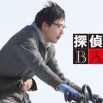 【探偵はBARにいる】登録3分!Hulu無料動画で見放題!「探偵はBARにいる」動画を無料で見る!