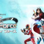 【Infini-T Force】登録3分!Hulu無料動画で全話見放題!「Infini-T Force」動画を全話無料で見る!
